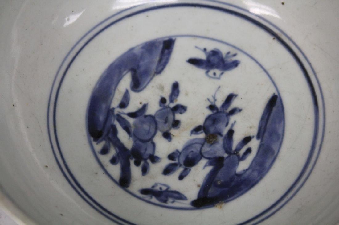 18TH/19TH C. JAPANESE BLUE & WHITE PORCELAIN BOWL - 2
