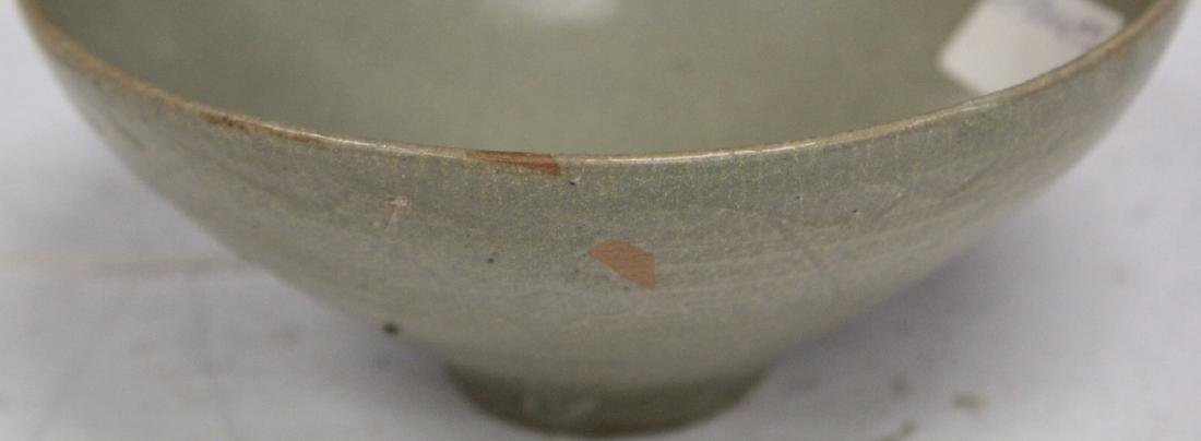 12TH C. KOREAN CELADON BOWL