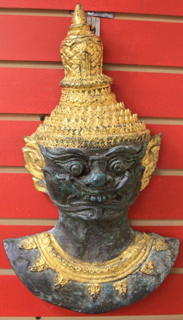 SET OF (3) THAI CAST BRONZE WALL FIGURES - 2