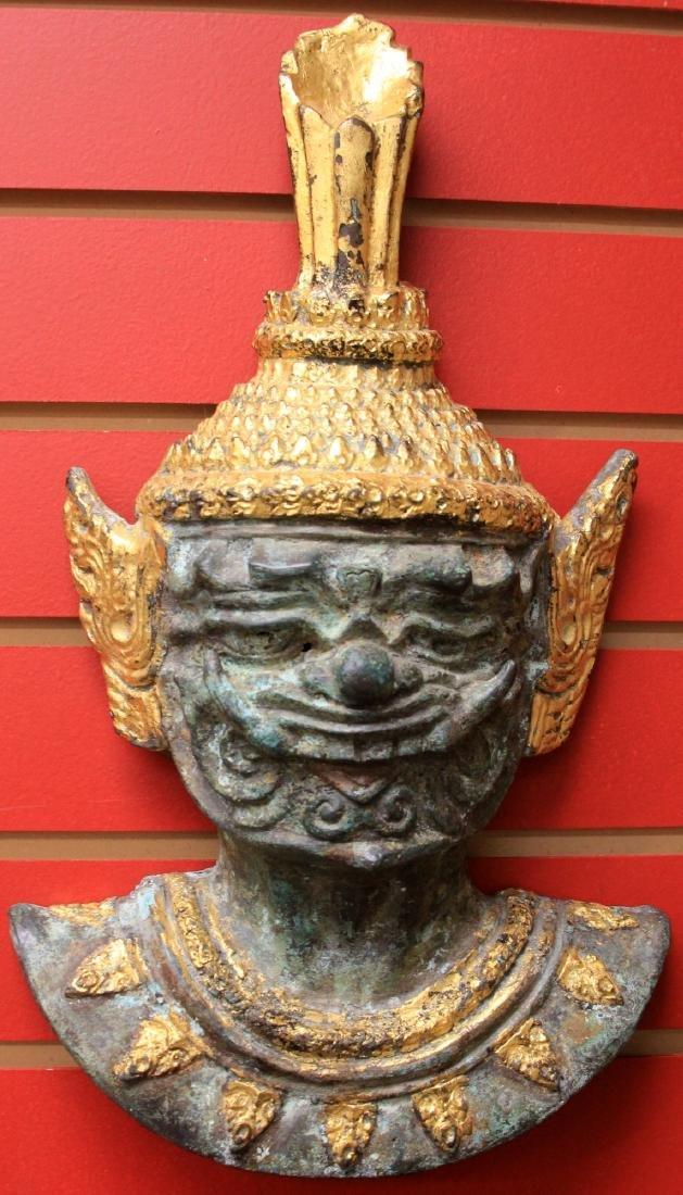 SET OF (3) THAI CAST BRONZE WALL FIGURES - 3
