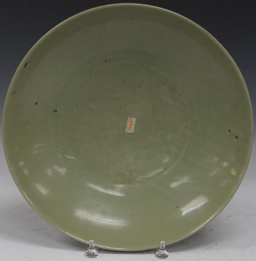 """CHINESE CELADON CHARGER, 15"""" D"""