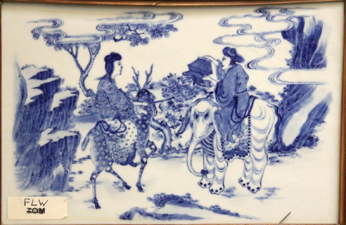SET OF (4) CHINESE BLUE & WHITE PORCELAIN PLAQUES - 7