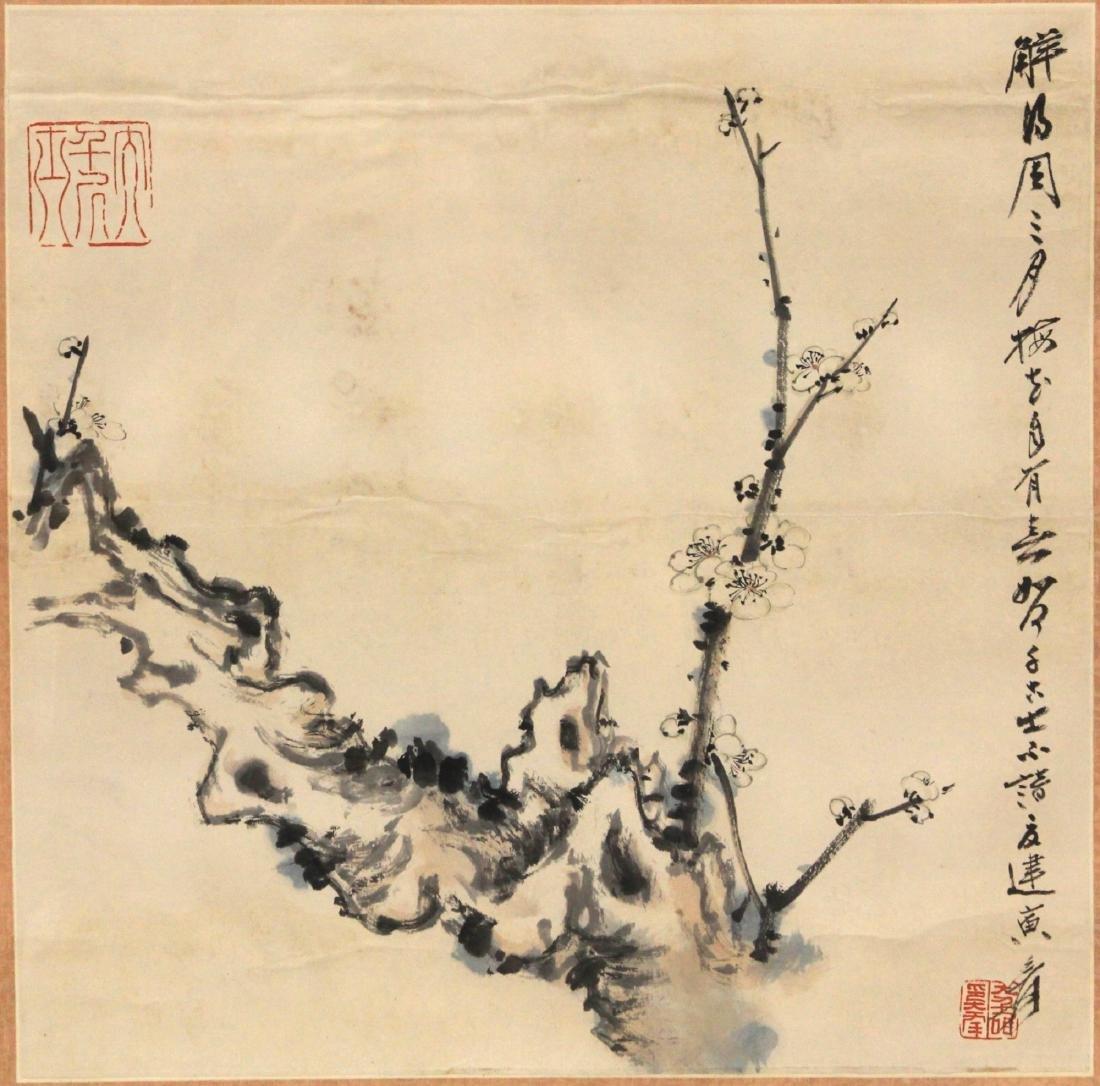 DAQIAN ZHANG (1899-1983), WATERCOLOR PAINTING - 2