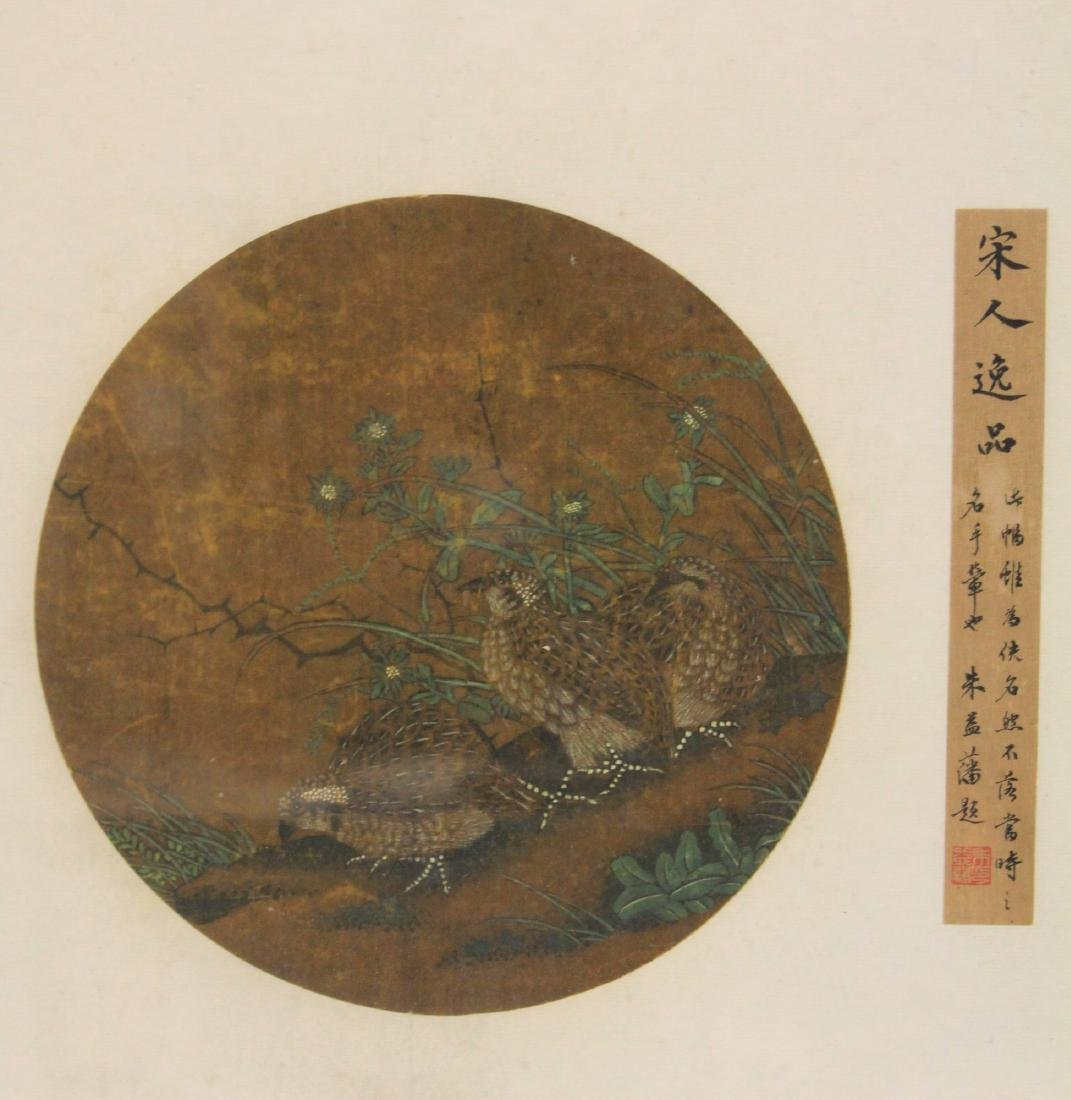 VINTAGE CHINESE PAINTING - 2