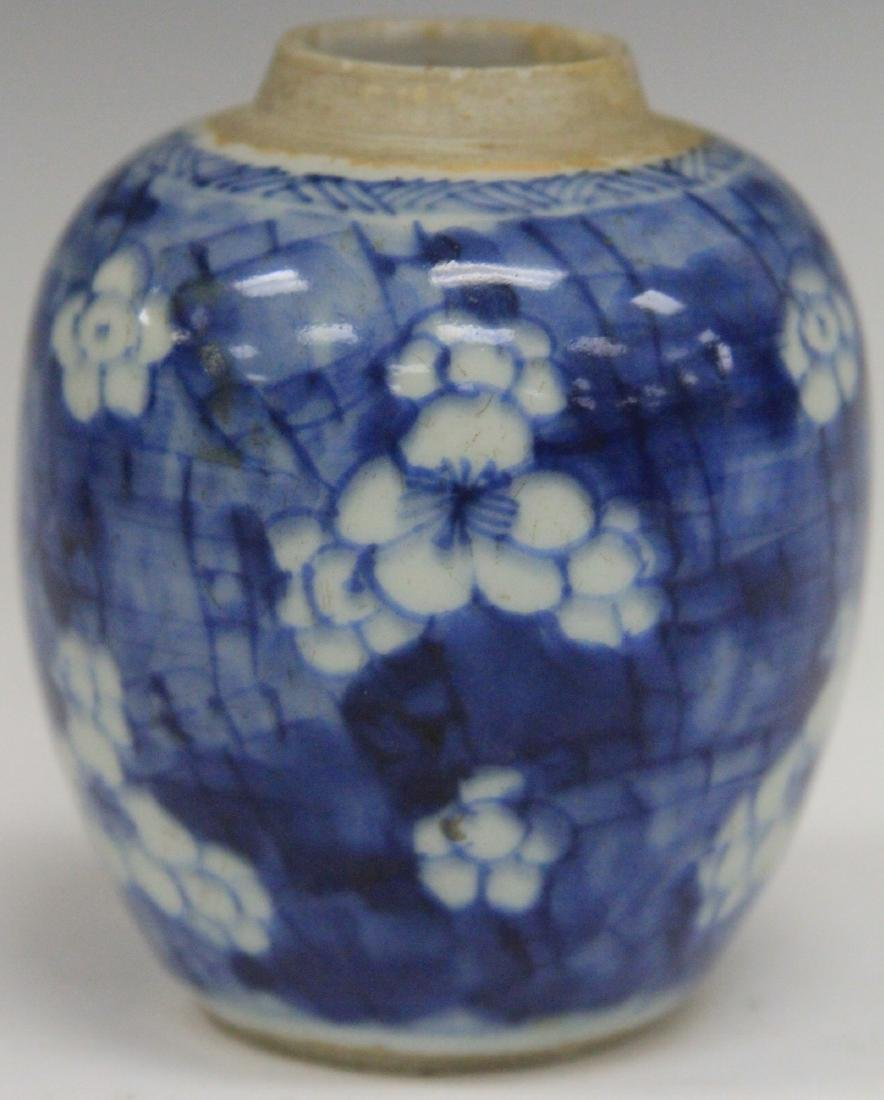"CHINESE BLUE & WHITE GINGER JAR, 3 1/2"" H"