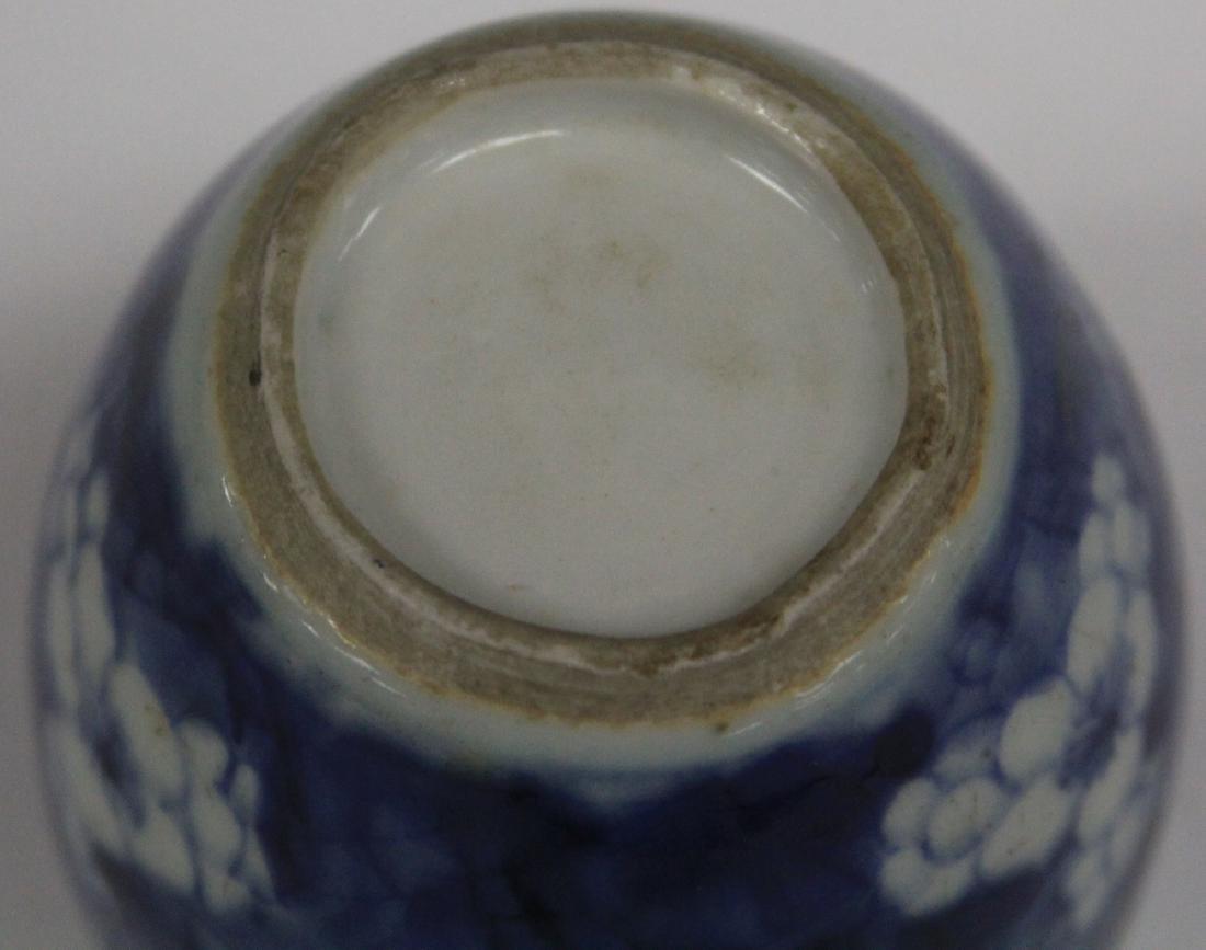 "CHINESE BLUE & WHITE GINGER JAR, 3 1/2"" H - 2"