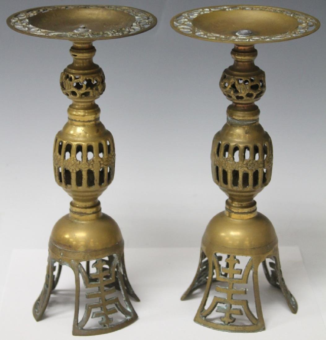 """PAIR OF CHINESE CAST BRASS CANDLESTANDS, 10"""" H"""