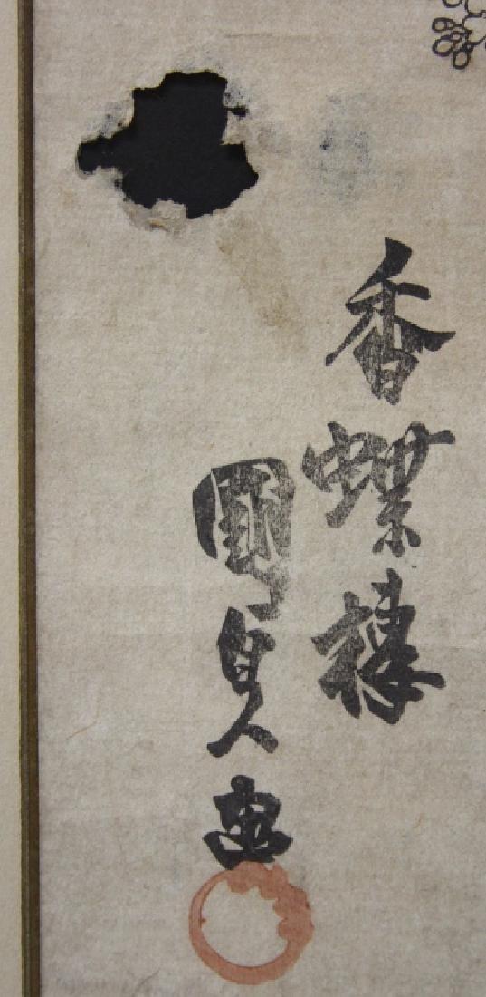 PAIR OF 18TH/19TH C. JAPANESE WOODBLOCK PRINTS - 2