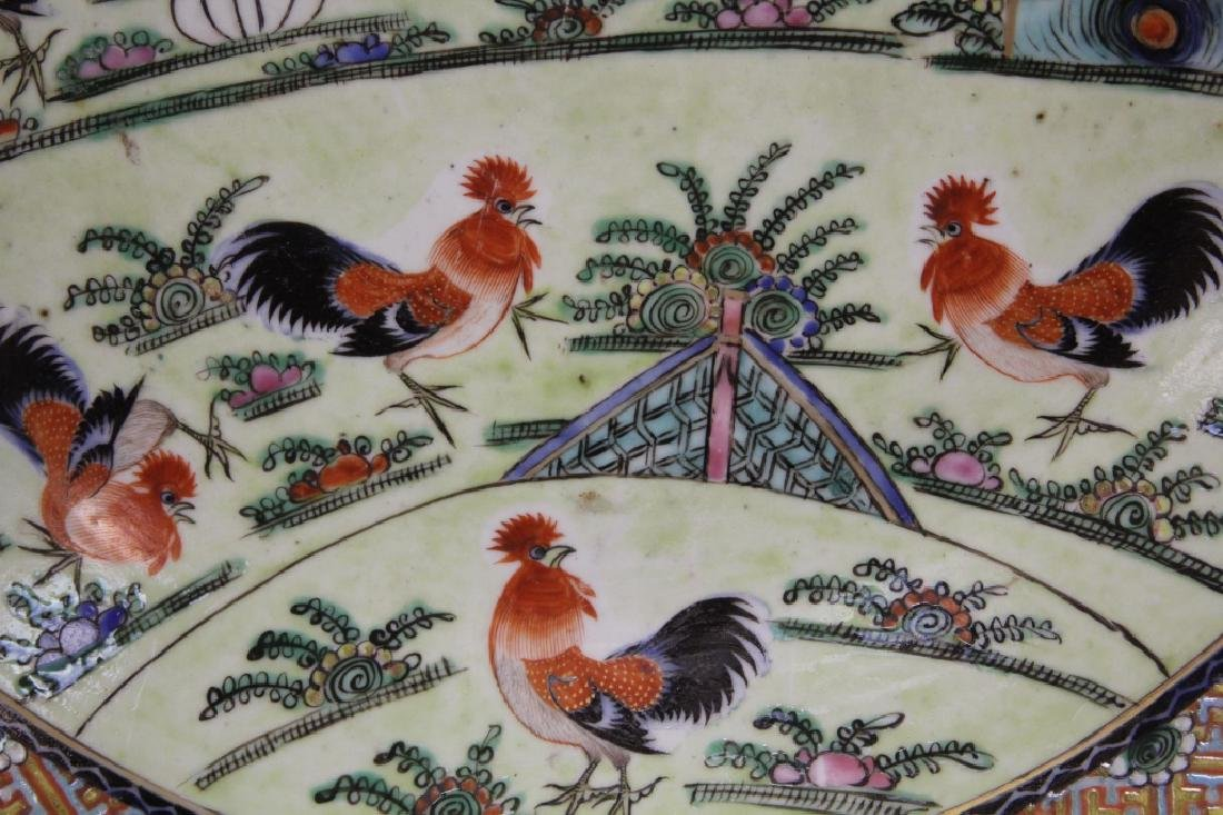 "CHINESE PAINTED PORCELAIN CHARGER, ROOSTERS, 15"" D - 2"