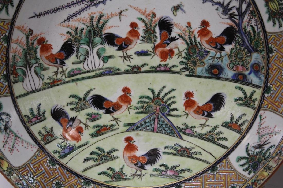 "CHINESE PAINTED PORCELAIN CHARGER, ROOSTERS, 15"" D - 3"