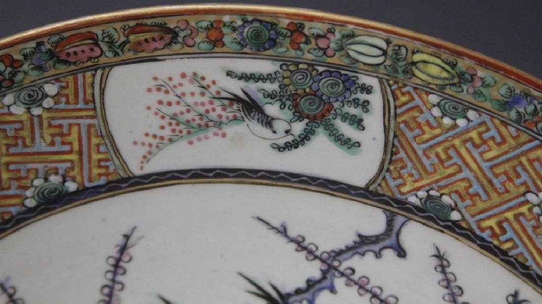 "CHINESE PAINTED PORCELAIN CHARGER, ROOSTERS, 15"" D - 4"