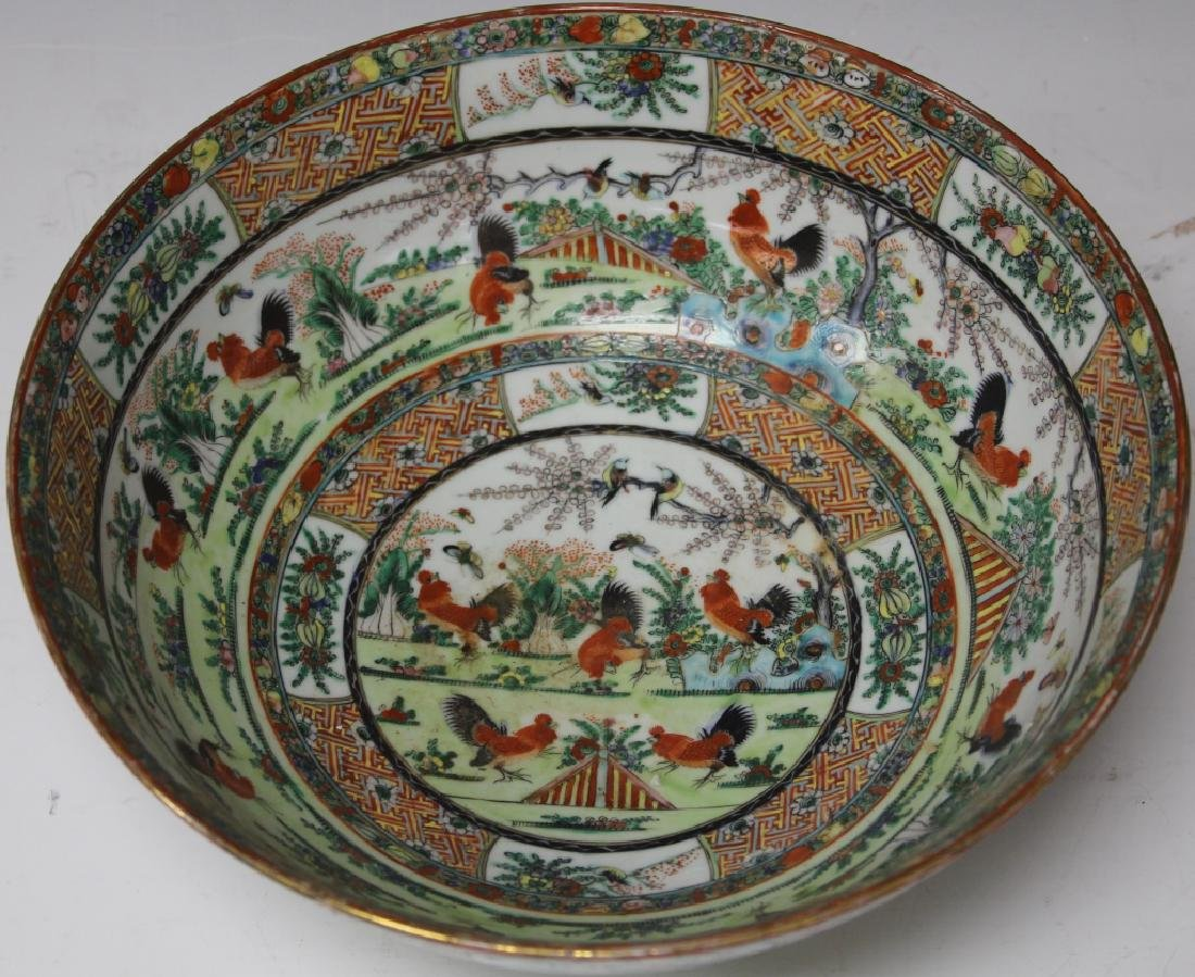 "CHINESE PAINTED PORCELAIN BOWL, 13 1/4""D"