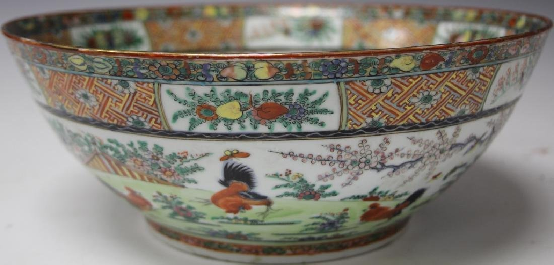 "CHINESE PAINTED PORCELAIN BOWL, 13 1/4""D - 2"