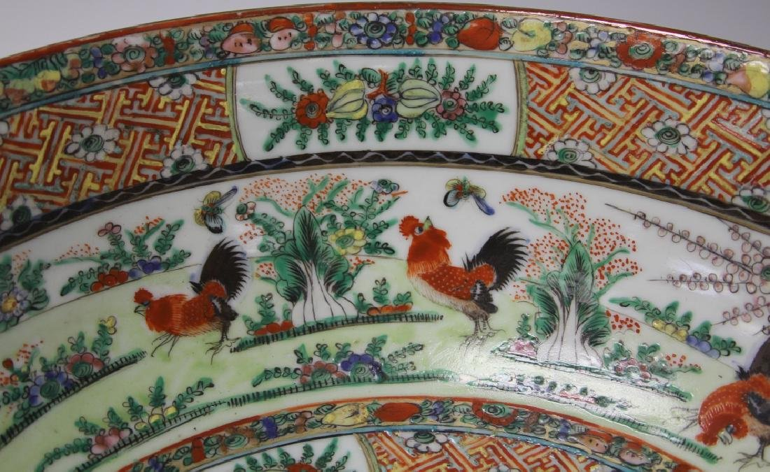 "CHINESE PAINTED PORCELAIN BOWL, 13 1/4""D - 4"