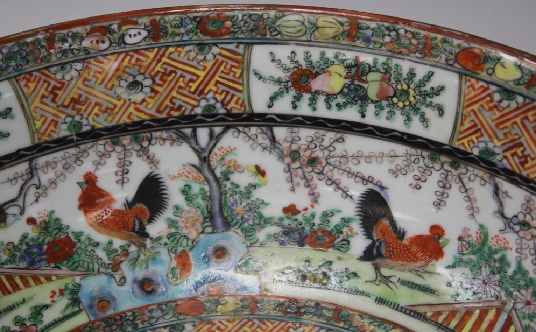 "CHINESE PAINTED PORCELAIN BOWL, 13 1/4""D - 5"
