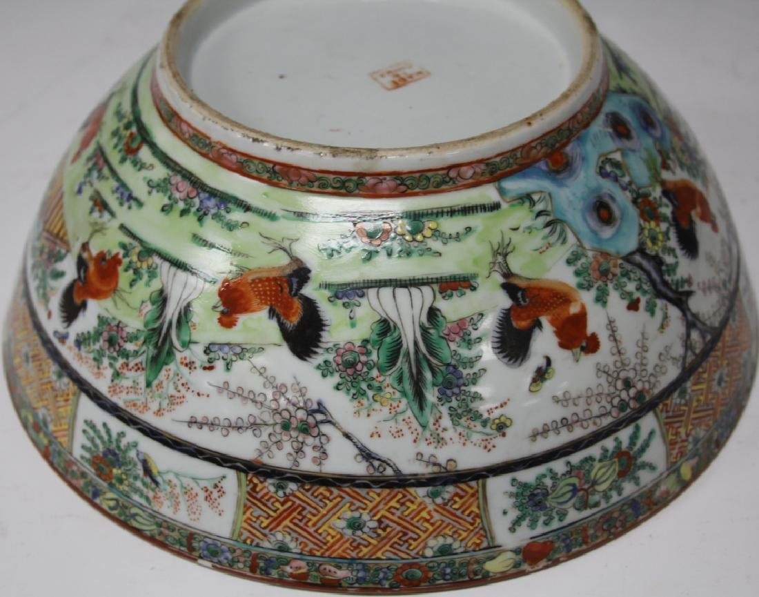 "CHINESE PAINTED PORCELAIN BOWL, 13 1/4""D - 6"