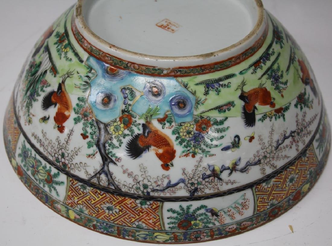 "CHINESE PAINTED PORCELAIN BOWL, 13 1/4""D - 7"