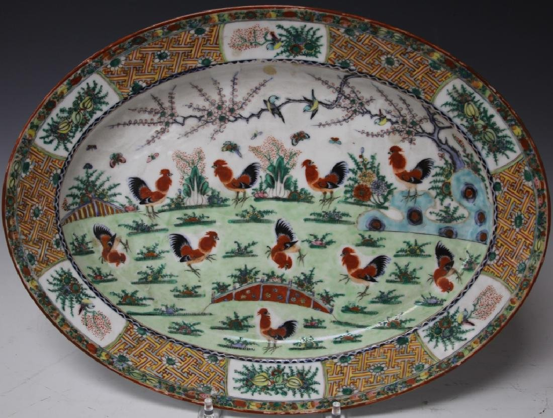 """CHINESE PAINTED PORCELAIN PLATTER, ROOSTERS, 18"""" L"""