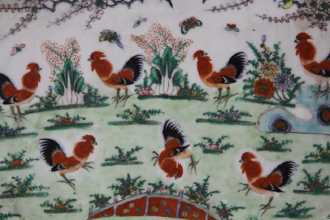 "CHINESE PAINTED PORCELAIN PLATTER, ROOSTERS, 18"" L - 2"
