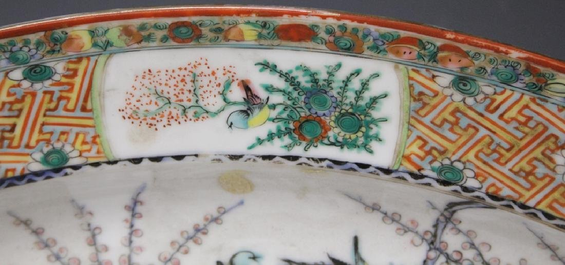 "CHINESE PAINTED PORCELAIN PLATTER, ROOSTERS, 18"" L - 3"