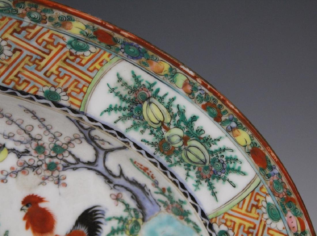 "CHINESE PAINTED PORCELAIN PLATTER, ROOSTERS, 18"" L - 4"