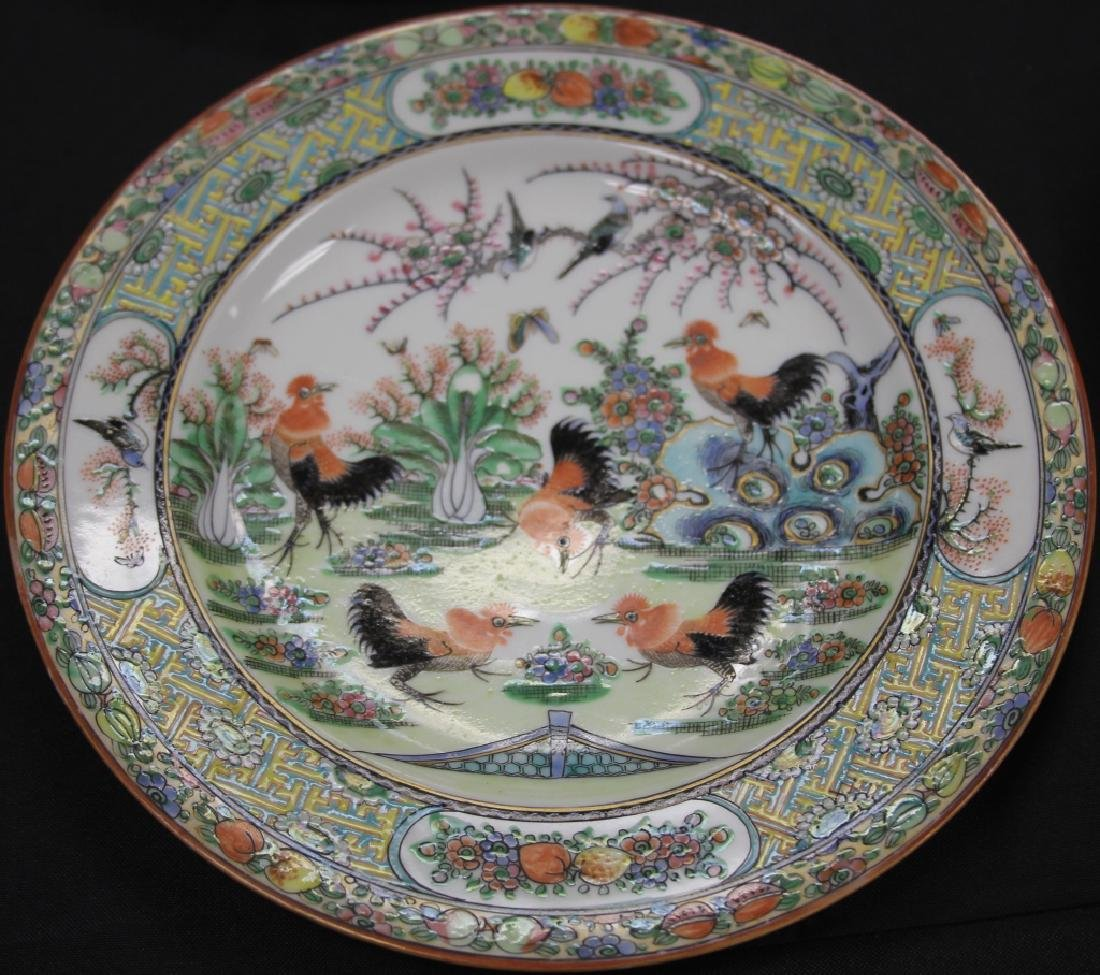 (150+) PC. CHINESE PORCELAIN DINNERWARE SET - 5