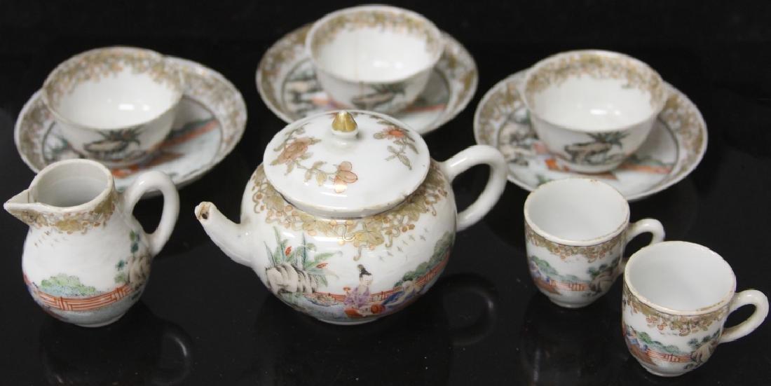 (10) PC. CHINESE PORCELAIN PAINTED TEA SERVICE SET