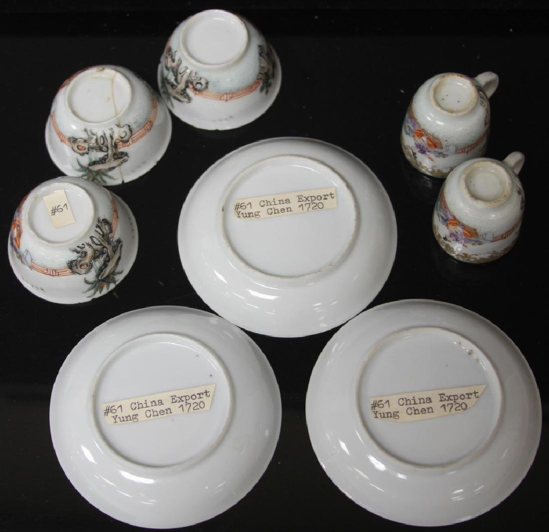 (10) PC. CHINESE PORCELAIN PAINTED TEA SERVICE SET - 6