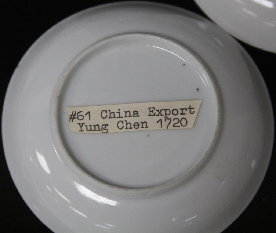 (10) PC. CHINESE PORCELAIN PAINTED TEA SERVICE SET - 7