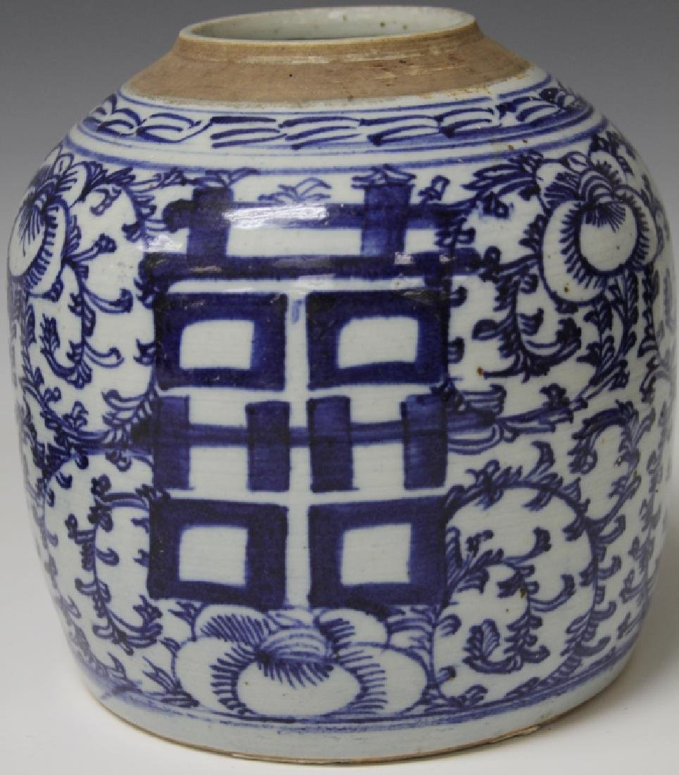 PAIR OF 19TH C. CHINESE BLUE AND WHITE GINGER JARS - 10