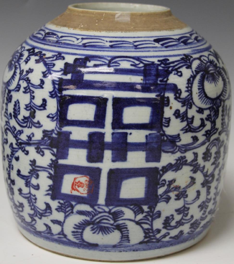 PAIR OF 19TH C. CHINESE BLUE AND WHITE GINGER JARS - 11