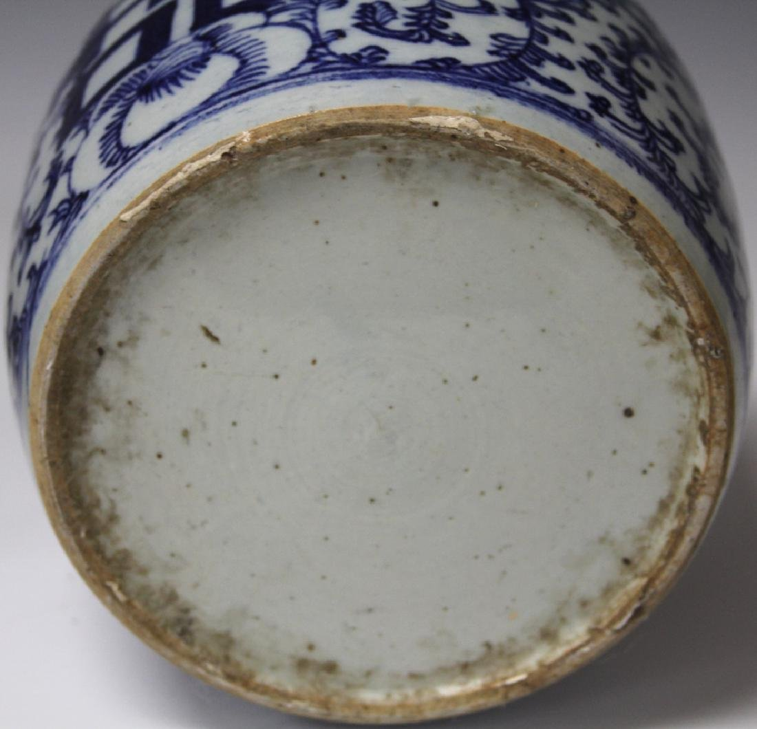 PAIR OF 19TH C. CHINESE BLUE AND WHITE GINGER JARS - 4