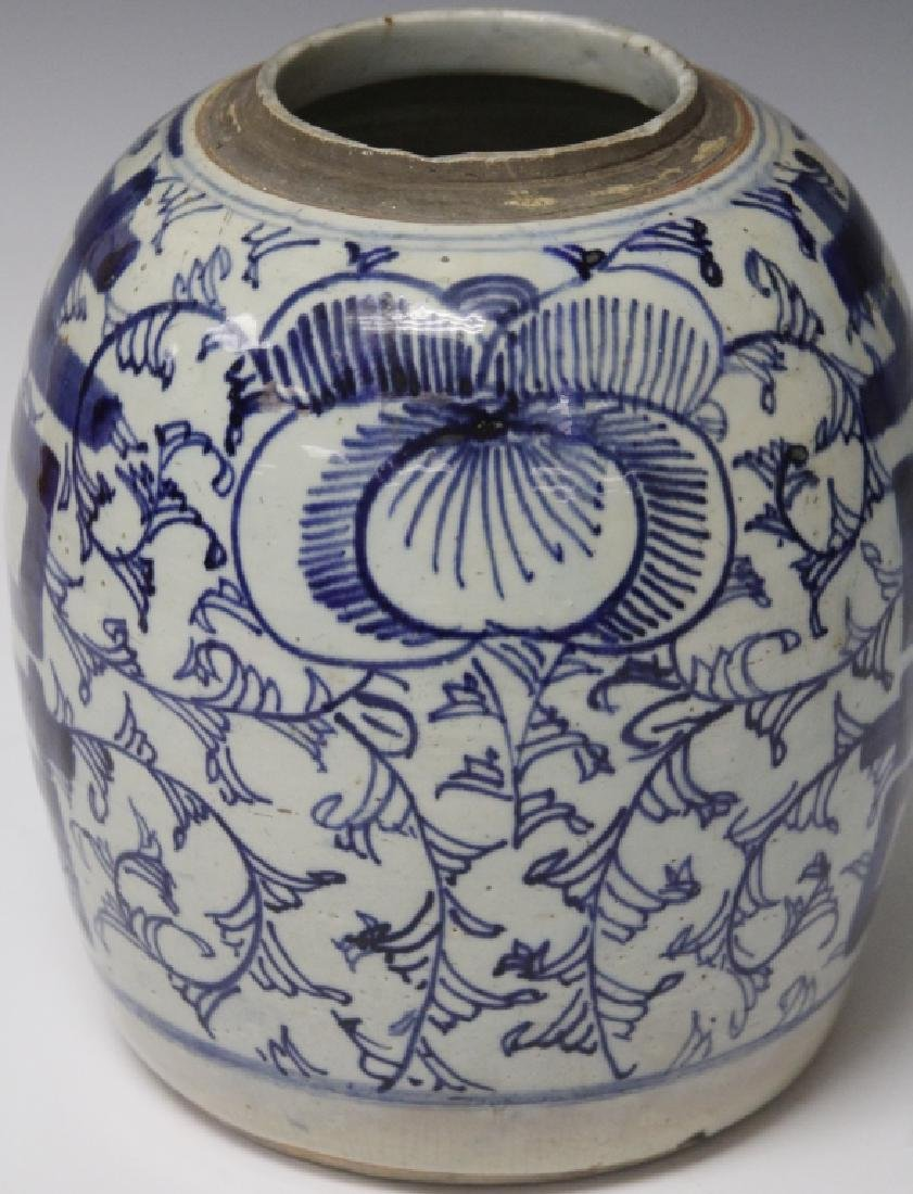 PAIR OF 19TH C. CHINESE BLUE AND WHITE GINGER JARS - 6