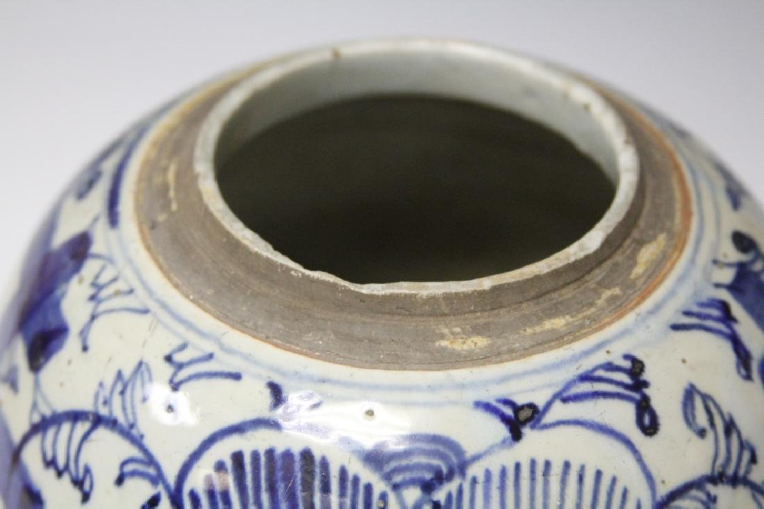 PAIR OF 19TH C. CHINESE BLUE AND WHITE GINGER JARS - 7