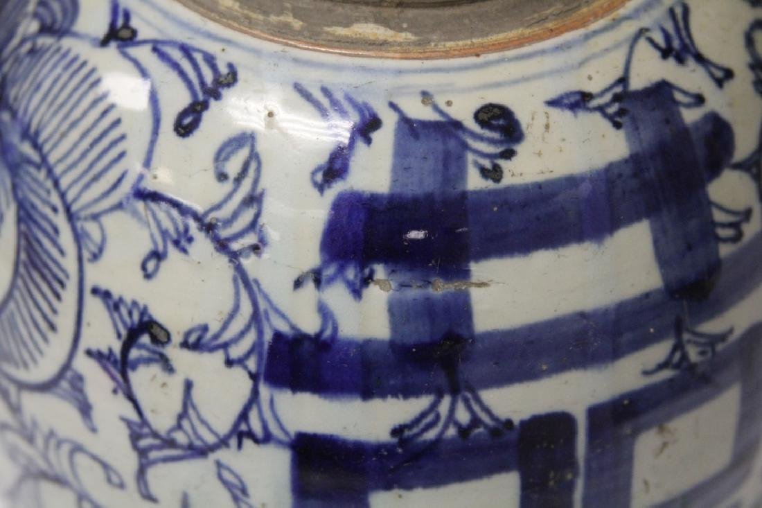PAIR OF 19TH C. CHINESE BLUE AND WHITE GINGER JARS - 8