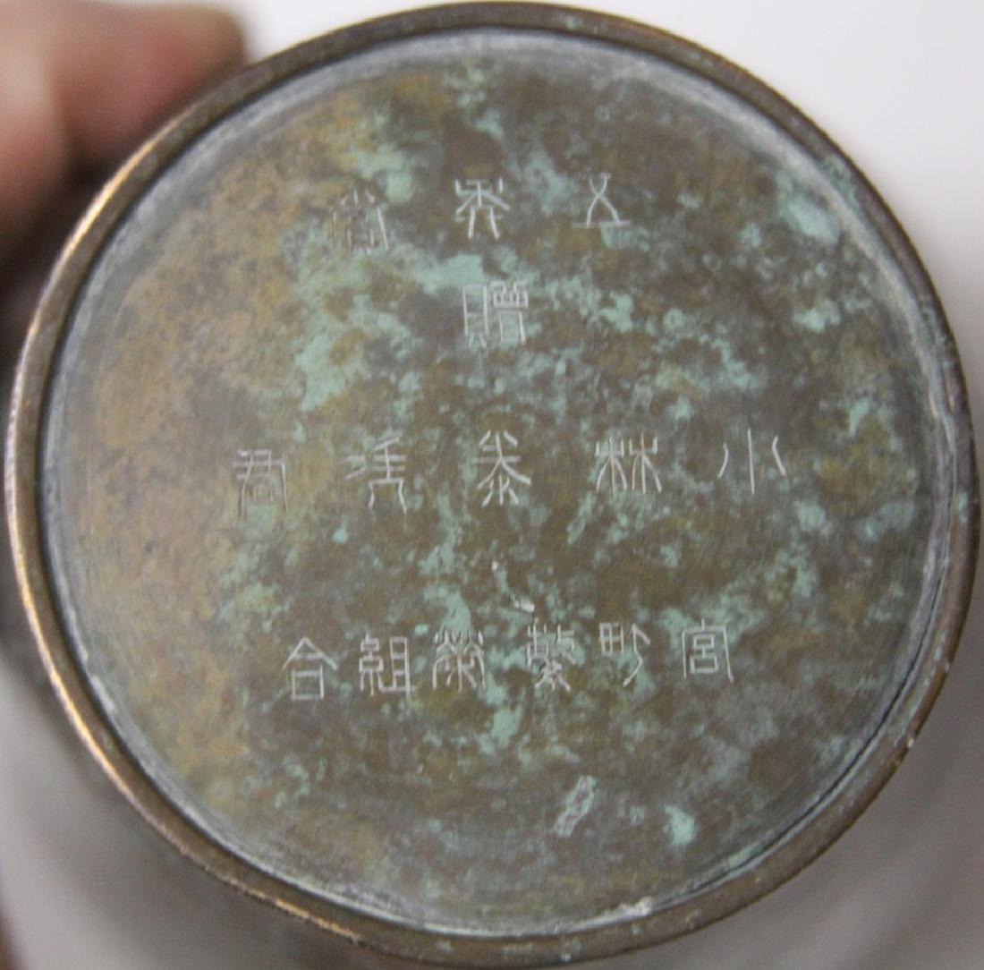 VINTAGE CHINESE CAST BRONZE VASE, SIGNED - 2