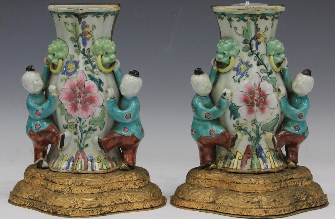 PAIR OF CHINESE POTTERY/METAL FLOWER WALL POCKETS