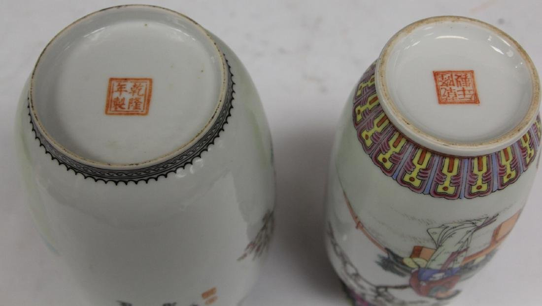 LOT OF (2) CHINESE REPUBLIC PORCELAIN VASES - 2