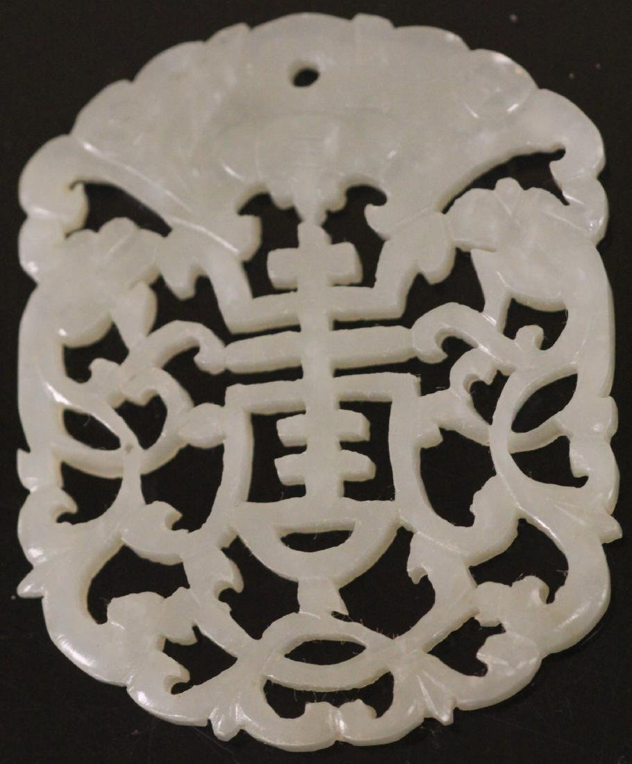 LOT OF (3) CHINESE PIERCED JADE PENDANTS - 3