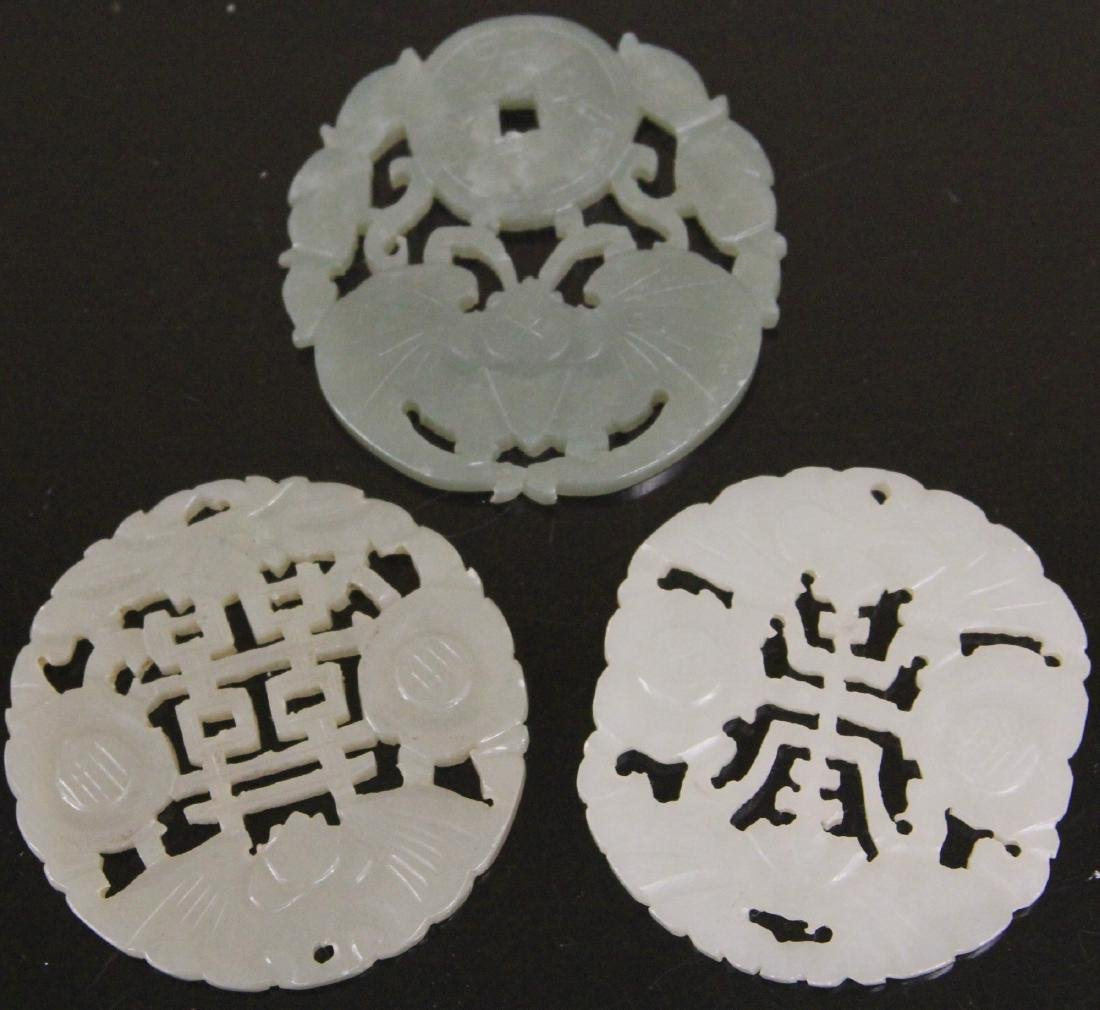 LOT OF (3) CHINESE PIERCED JADE PENDANTS