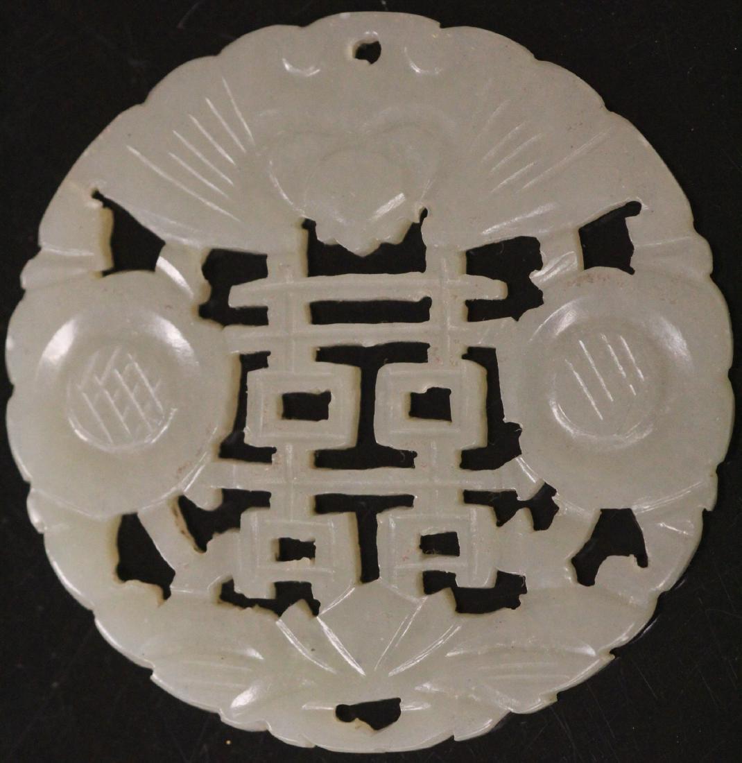 LOT OF (3) CHINESE PIERCED JADE PENDANTS - 3