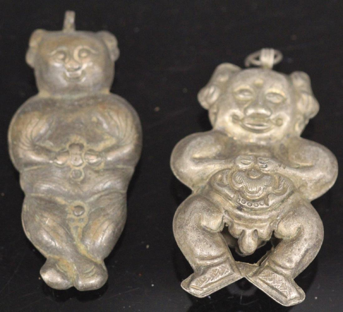 LOT OF (20) CHINESE SILVER PENDANTS - 9