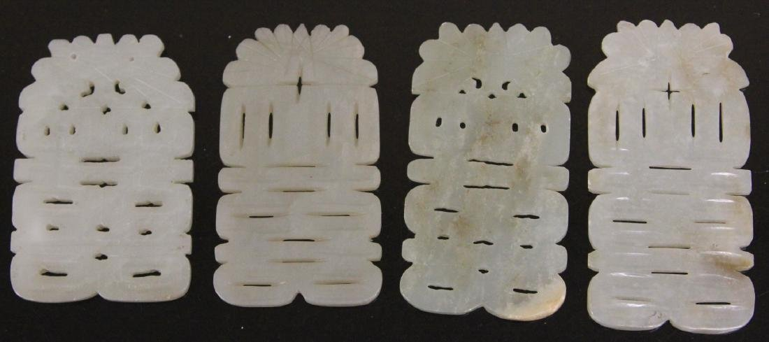 LOT OF (4) CHINESE CARVED JADE PENDANTS