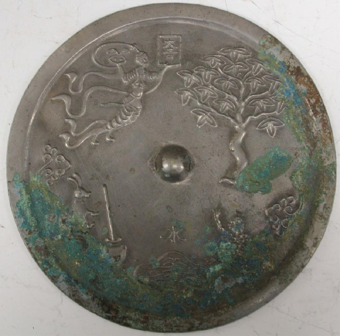 SILVERED BRONZE MIRROR, TANG DYNASTY STYLE