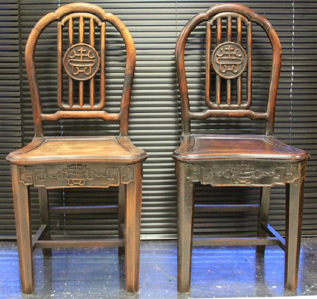 PAIR OF CHINESE ROSEWOOD CARVED CHAIRS, 19TH C.