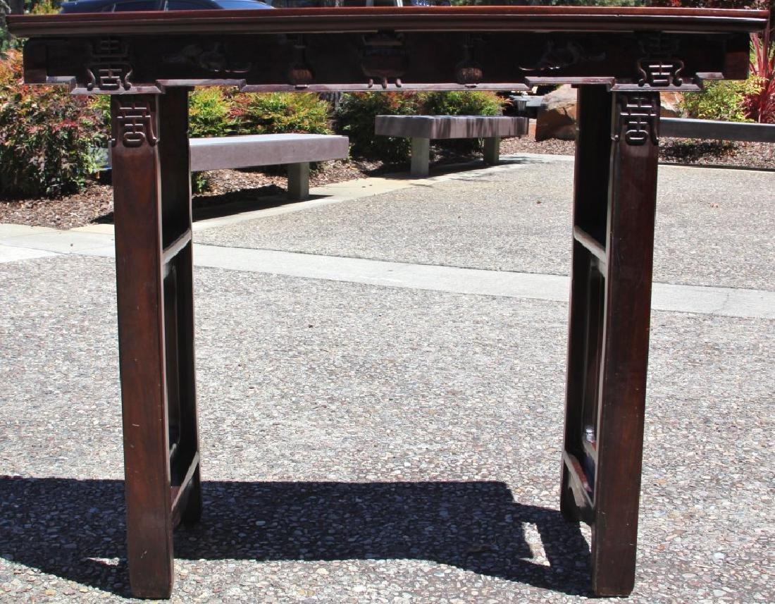 EARLY CHINESE ROSEWOOD ALTER TABLE, 19TH C.