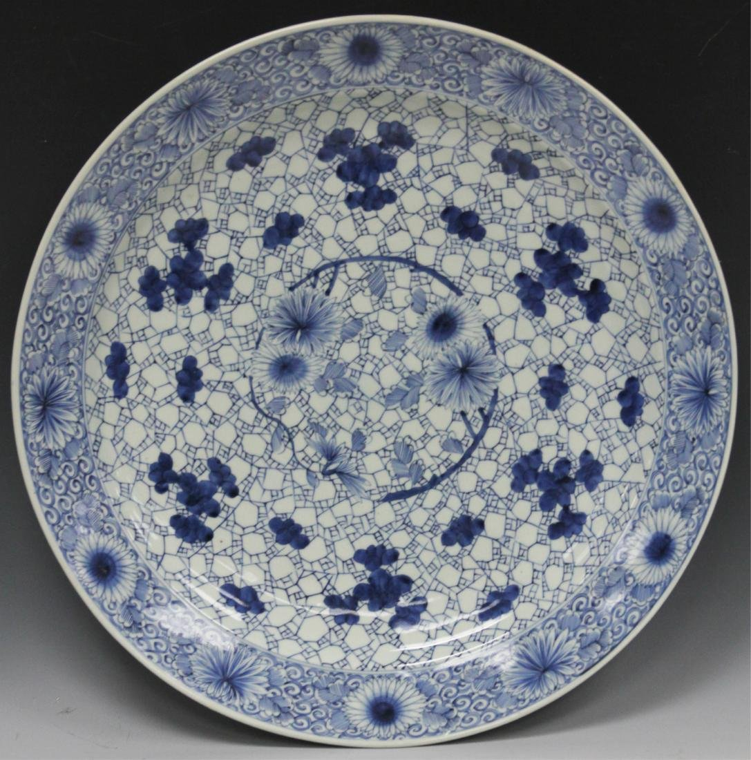 19TH C. JAPANESE BLUE & WHITE PORCELAIN CHARGER