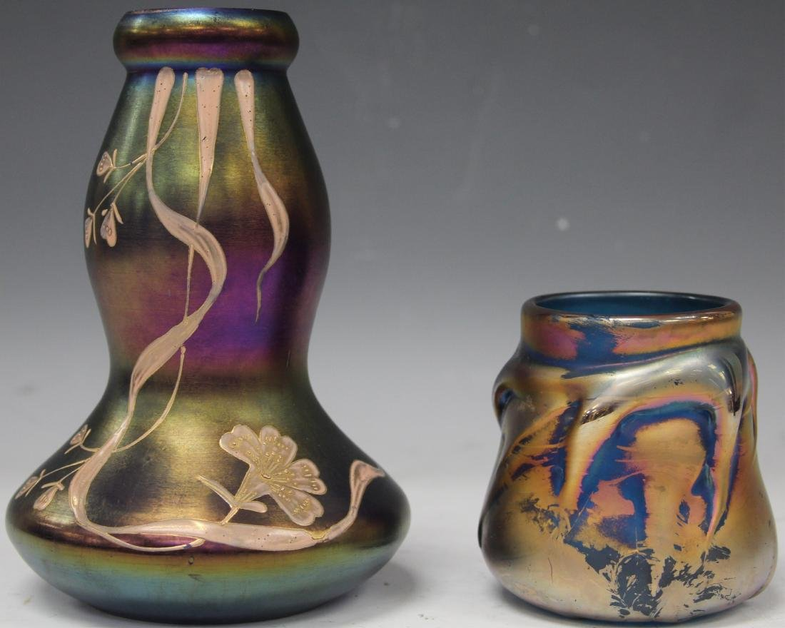 LOT OF (2) VINTAGE ART GLASS VASES