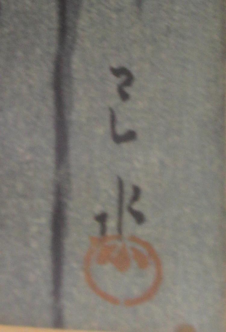 LOT OF (4) VINTAGE JAPANESE WOODBLOCK PRINTS - 6