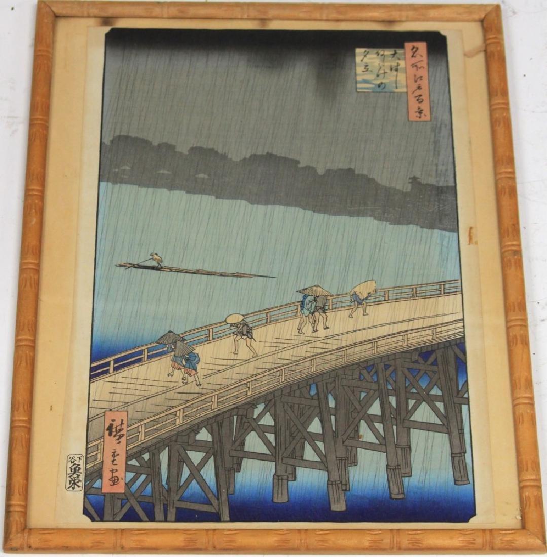 PAIR OF JAPANESE PRINTS, INCL. WOODBLOCK